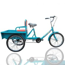 100% Brand New Elderly Adults Pedal Trike Tricycles Pedicab(China (Mainland))