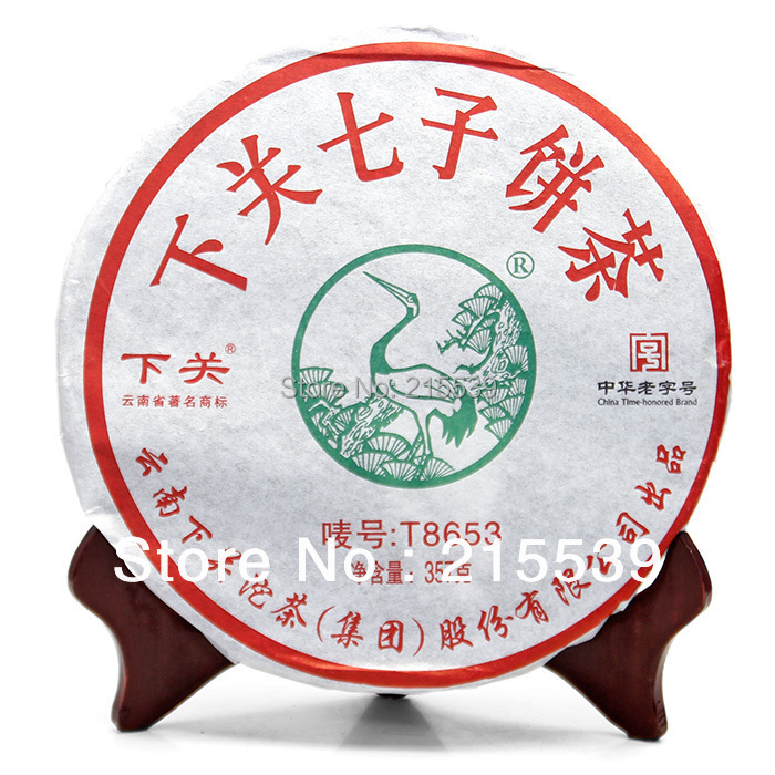 [GRANDNESS] YUNNAN CHI TSE BEENG CHA Iron Cake T8653 * 2013 yr XiaGuan Tuocha Puer Puer Puerh Tea Raw Sheng Cake Tea 357g<br><br>Aliexpress