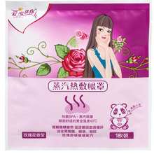 3 Bags Eye Mask for Sleeping With Steam Blcak Mask Add Essential Oil Moisturize Face Mask for Dry Eye Massage & Relaxation(China (Mainland))