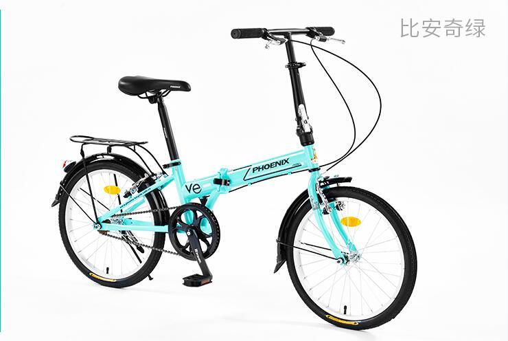 tb566/Phoenix bike / new single speed / 20-inch / Ladies Bike / children will carry folding road bike / Rainbow(China (Mainland))