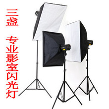 light studio photo light Photography light set studio flash 180w portraitist clothes photographic equipment softbox set CP