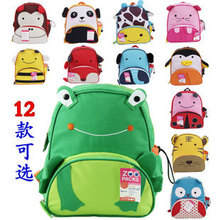 Free shipping 0 profit HOT 2015 Cartoon Cute Animal Children Mini School Bags Kids Backpacks Boy Girl Toddlers Back pack(China (Mainland))