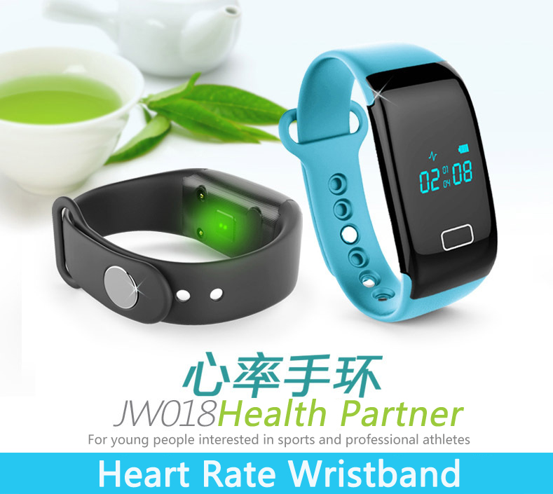 2016 Makibes JW018 Smart Wristband Bracelet Heart Rate Monitor Activity Fitness Tracker Wristband for Mobile Phone IOS &amp; Android<br><br>Aliexpress
