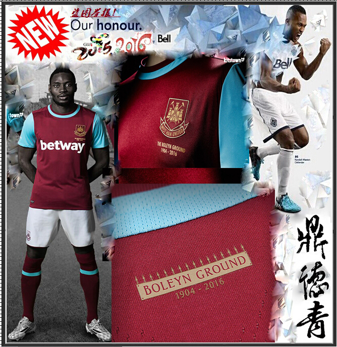 New 15/16 West Ham United Jersey 2016 Soccer Jerseys West Ham 15 16 SONG COLE DOWNING CARROLL Home Red Football Shirt Short 2015(China (Mainland))