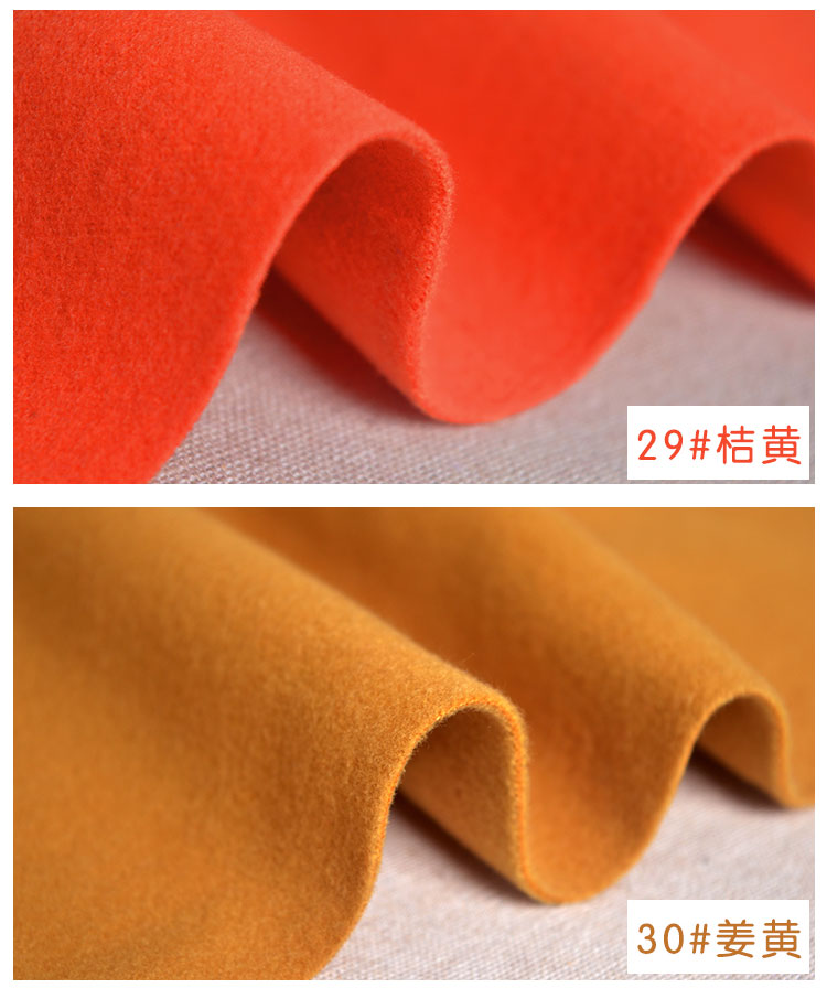 1.5m wide Woolen cloth fabric thickening faced sanded sheep trophonema woolen solid color wool clothes diy overcoat fabric 055(China (Mainland))