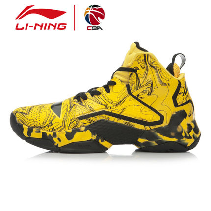 LI-NING 2016 Men Shoes For Motion Technology Breathable Height Increasing Sport Shoes Sneakers Basketball Shoes ABAK035