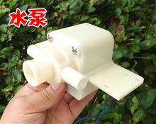 [Special] small water pump home fish tank micro pump filter pump 220V silent submersible pump(China (Mainland))