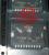 Free shipping 5pcs/lot Car repair computer board IC chip L98SI SOP-20 new original(China (Mainland))