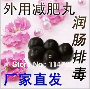 china pills to lose weight