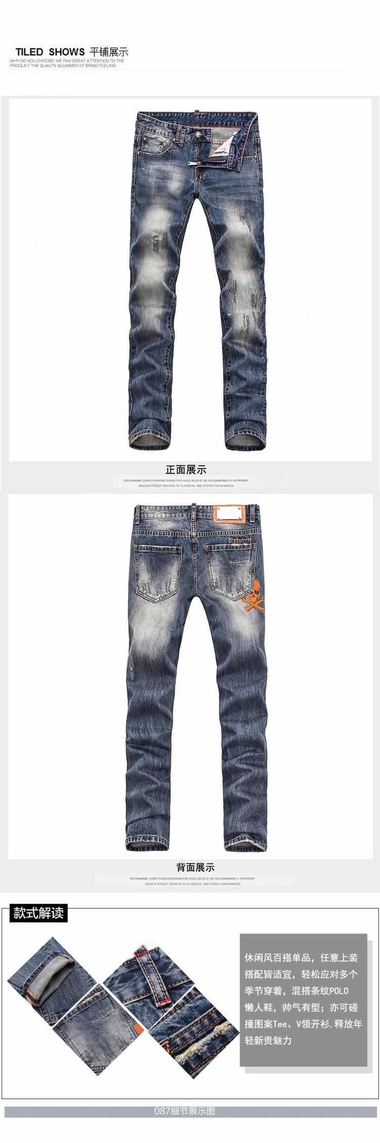 Скидки на Скелет вышивка человек байкер jeansKorean Стиль прямой прямой ноги брюки отверстие бренд брюки брюки дизайнер мальчик джинсы мужчины