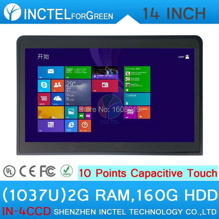14 inch10 point capacitive touch screen computer industrial embedded all in one pc computer with1037u flat panel 2G RAM 160G HDD(China (Mainland))