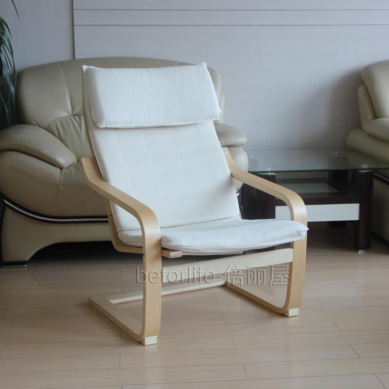 Chaise longue de salon ikea - Chaise longue de salon ...