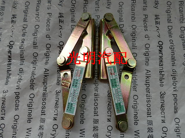For Vw santana 2000 lollapalooza super man engine cover engine hinge fitted hinge Free shipping(China (Mainland))