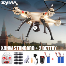 2016 SYMA X8HW FPV RC Drone With WiFi HD Camera 2.4G 4CH 6-Axis Remote Control Quadcopter with Hovering Function (X8W Upgrade)