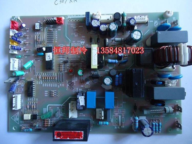 Air conditioner outdoor unit PC board 0010404121 Used disassemble(China (Mainland))