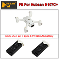 Free Shipping Hubsan H107C PLUS Quadcopter Spare Parts Body Shell Set 2x 3 7V 520mAh Battery
