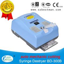 Auto melting needl cut syringe body syringe destroyer needle burner BD-300B with rechargeable battery(China (Mainland))