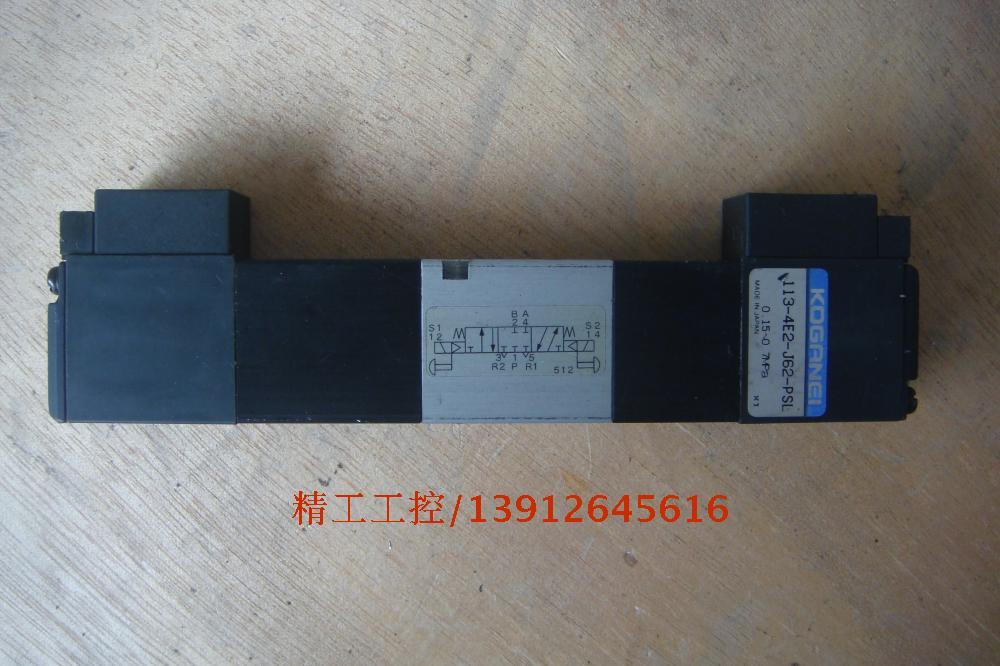Фотография [SA] Small gold wells 113-4E2-J62-PSL original solenoid valve DC24V KOGANIE physical map  --2PCS/LOT
