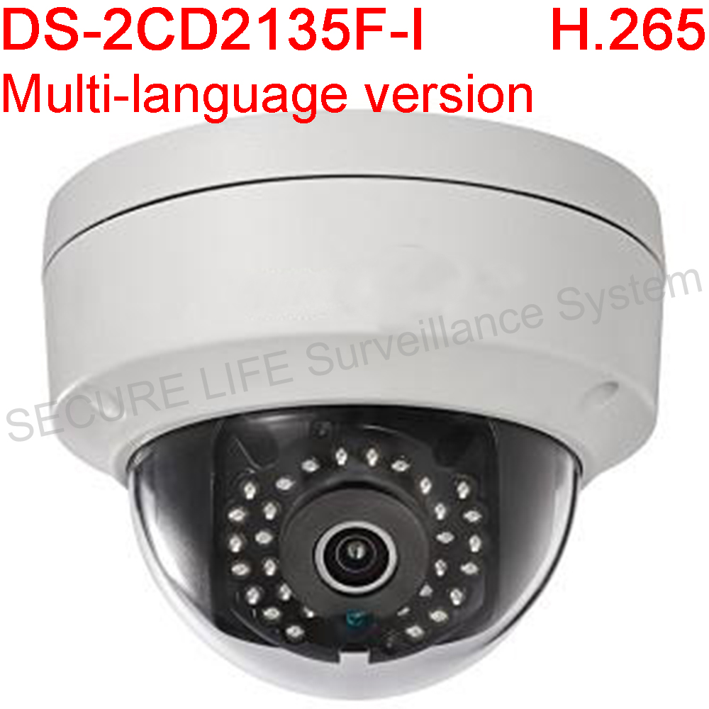 Фотография Multi-language version DS-2CD2135F-I 3MP Fixed Dome Network Camera Support PoE IK10 IP67 H.265