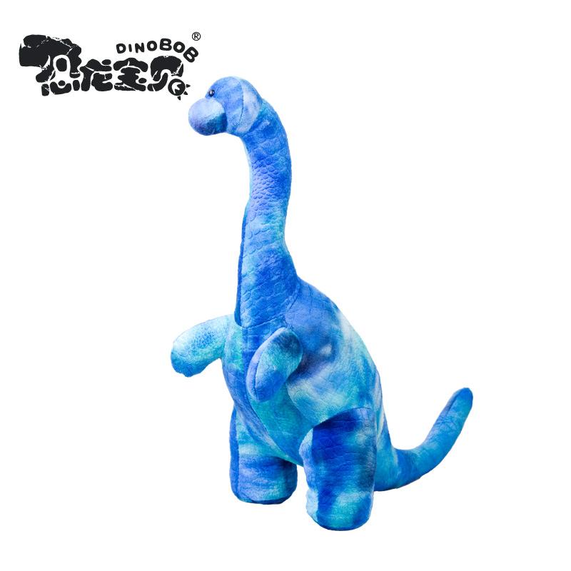 18.8 inches Dinosaur brachiosaurus baby plush toy child cute doll birthday gift - Truman Hua's store