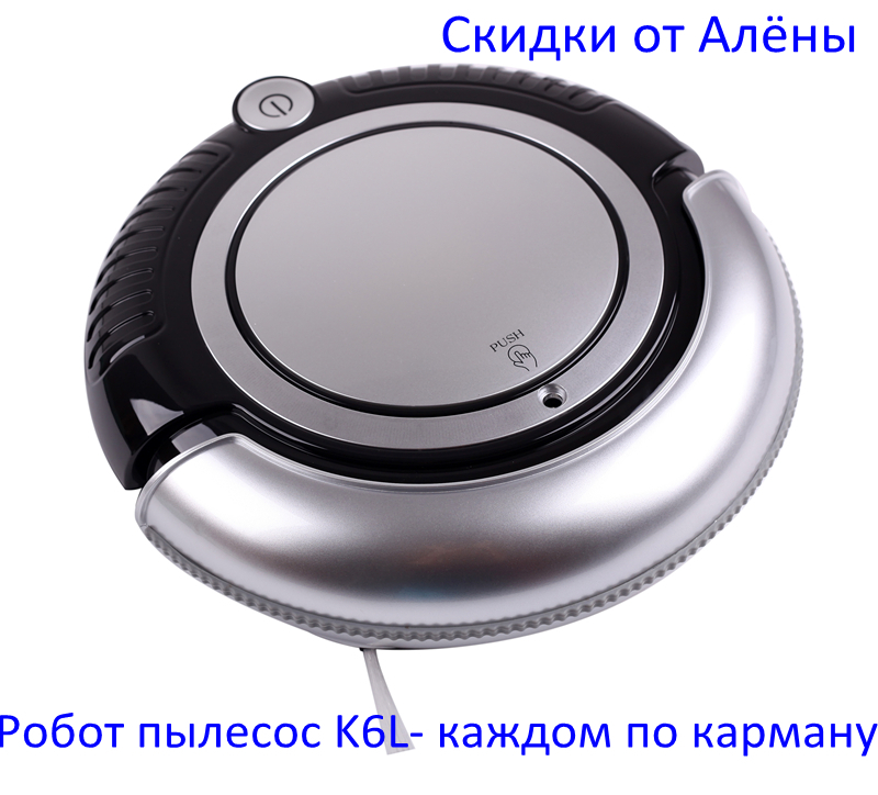 (on sales to Russia) Robot Vacuum Cleaner ,Anti-Collision, Self-Adjusting, Anti-falling ,anti-cliff sensors, Mop function,mop(China (Mainland))
