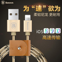 Buy Baseus 8Pin Cable iPhone 1.5m 1m 2A Fast Charger Cable Lightning USB Charger Data Cable iPhone 5s 6 7plus iPad 4 for $5.44 in AliExpress store