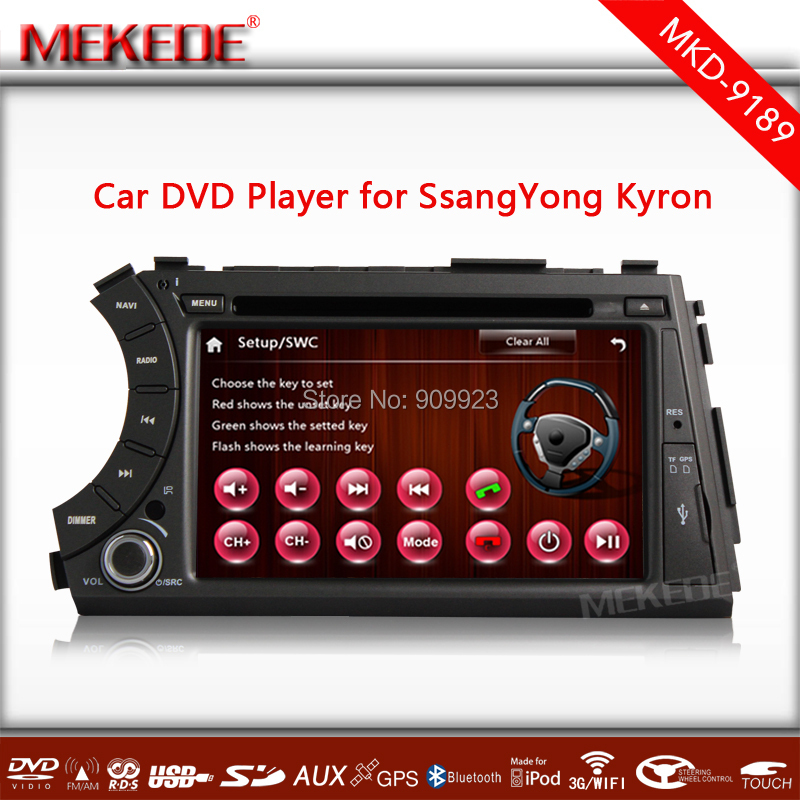 3G USB HOST+New Menu + Special CAR DVD PLAYER For Ssangyong Kyron/Actyon with DVD,GPS,BT,IPOD,RADIO ATV functions +free map!(China (Mainland))