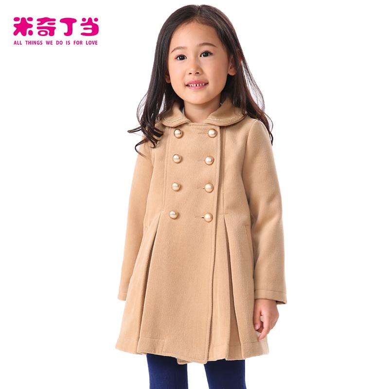 Pea Coats For Kids - Coat Nj