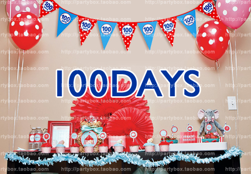 2019 Wholesale Happy Birthday Party Decorations Kids Baby Shower