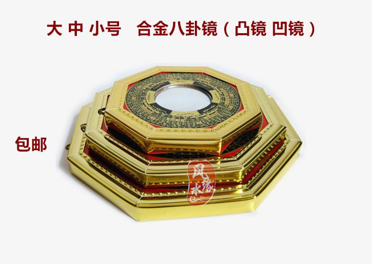 Compra Espejo Bagua Online Al Por Mayor De China