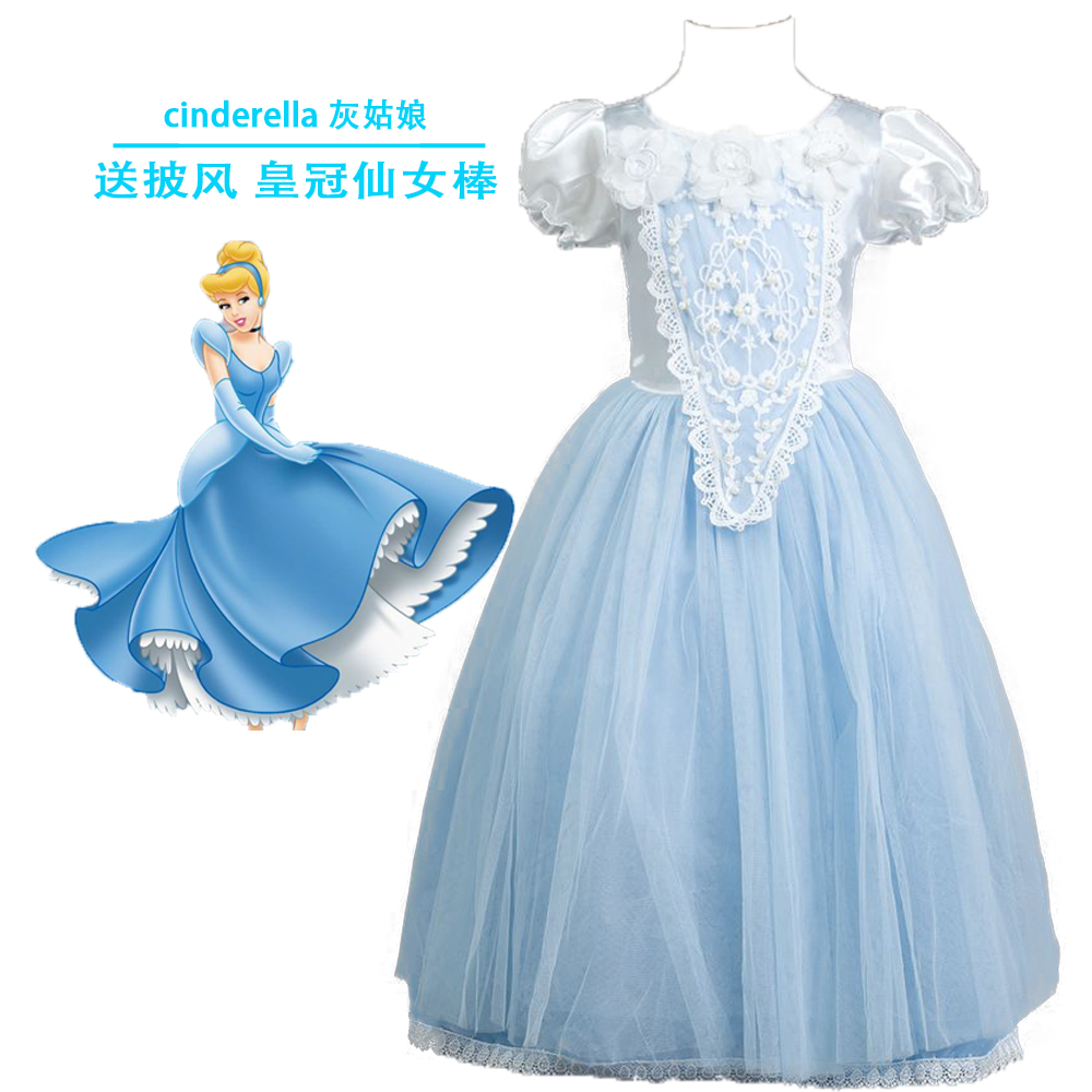 wedding gown halloween costume cinderella wedding dress costume Wedding Gown Halloween Costume