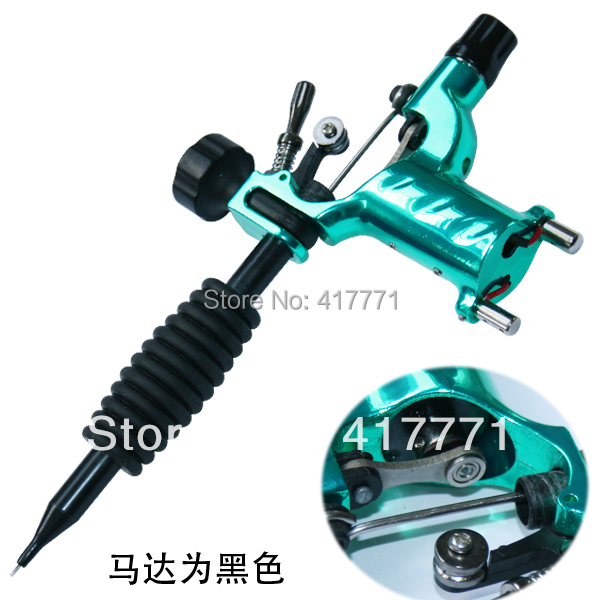 Professional Dragonfly rotary tattoo machine gun 7colors for tattoo artist free shipping tm4160-1(China (Mainland))