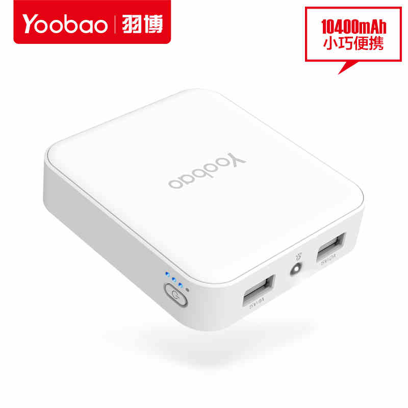 100% Original yoobao Power Bank 5000mAh 10000mAh 16000mAh 20000mAh Backup External Battery Powerbank for Iphone 6 6s Plus(China (Mainland))