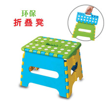 Portable Outdoor sports Child Kids Folding Camping Picnic Step Stool Plastic Foldable Chair Gift for Kid(China (Mainland))