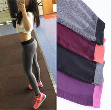 4 farben frauen Yoga sport elastische hose Kraft Übung strumpfhose weiblichen sport elastische fitness laufhose schlank leggings(China (Mainland))