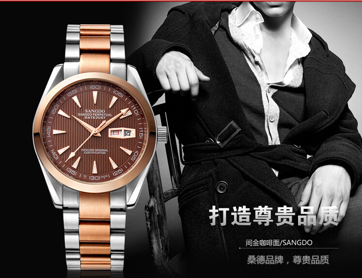 40mm Sangdo Business watch Automatic mechanical movement Waterproof watch 0273f 2015 new fashion Fine watch<br><br>Aliexpress