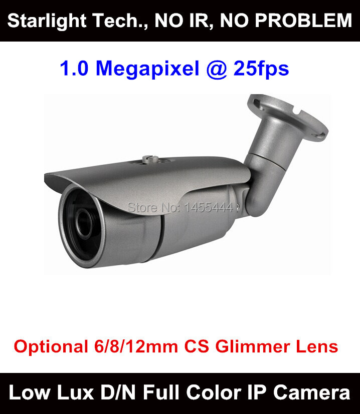 1.0 Megapixel Intelligent 2D, 3D DNR Low Lux Color Day and Night IP Camera Supports standard ONVIF protocol and P2P(China (Mainland))