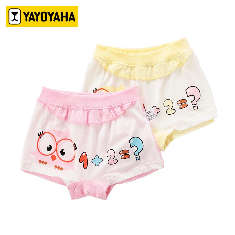 2 PCS Vivid Color Fashion Boys Panties Boxer Type Intelligent Kids Underwear Of 2017 Summer Cool