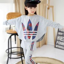 Spring autumn girls clothing sets kids suit set casual two-piece sport suit for girl tracksuit children clothing(China (Mainland))