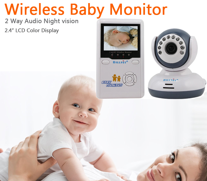 buy baby monitor 2 4ghz wireless lcd baba com camera baby intercom monitor bebe. Black Bedroom Furniture Sets. Home Design Ideas