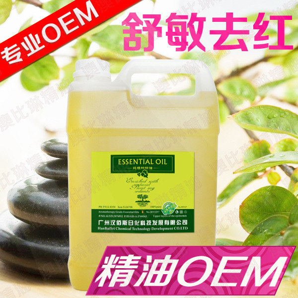 F19 Shumin go red oil 1000ML massage oil essential oils essential oils. Improve a variety of sensitive eliminate dry itchy. Infl(China (Mainland))