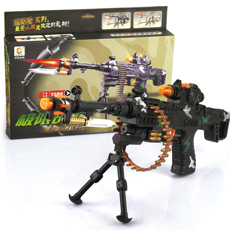 Toy Guns For Boys : Electric toy guns for boys toys with light sound vibration