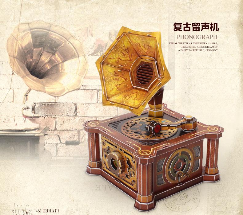 3D paper model DIY toy children birthday gift puzzle Retro gramophone model phonograph music box player birthday P665h(China (Mainland))