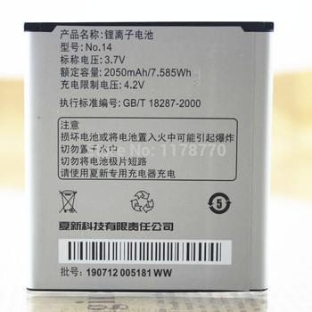 100% New Original 2050mAh battery For Amoi N828 N818 N820 N821 N850 N828T No.14 Battery Batterie Bateria