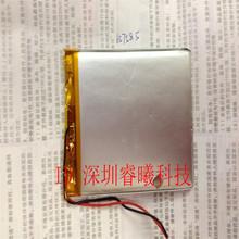 Большой емкости литий-полимерная батарея 3.7 В 657585 4500 м для мобильных устройств планшет пк Onda