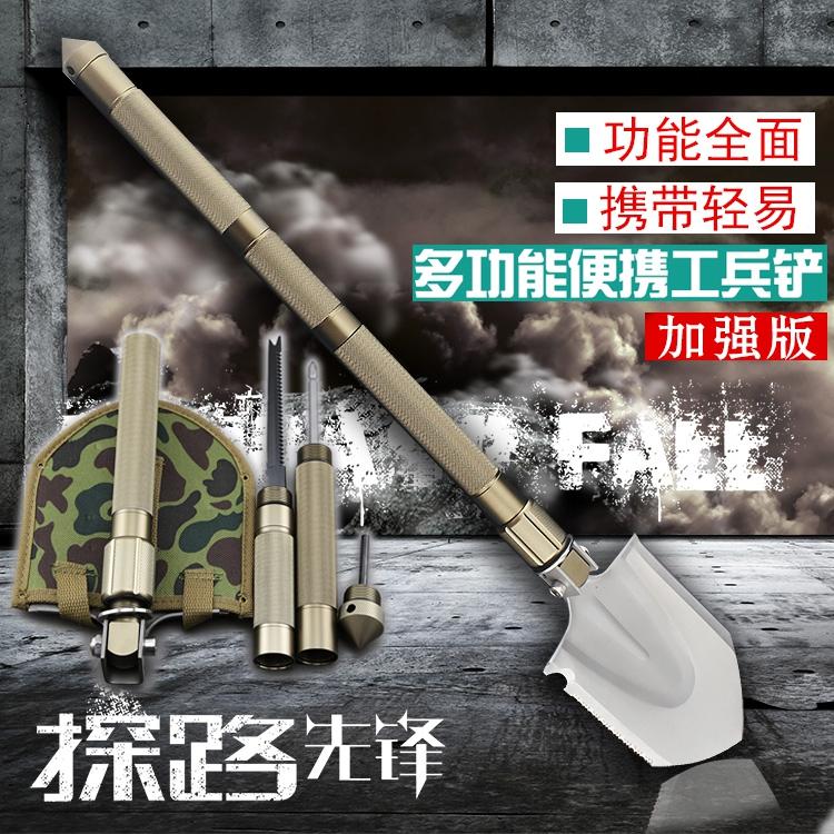 Shovel folding shovel outdoor multifunctional steel Tibetan military ordnance iron shovel lifesaving hammer tool(China (Mainland))