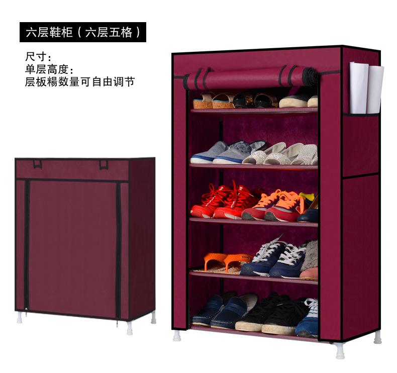 Chinois Armoire Chaussures Achetez Des Lots Petit Prix