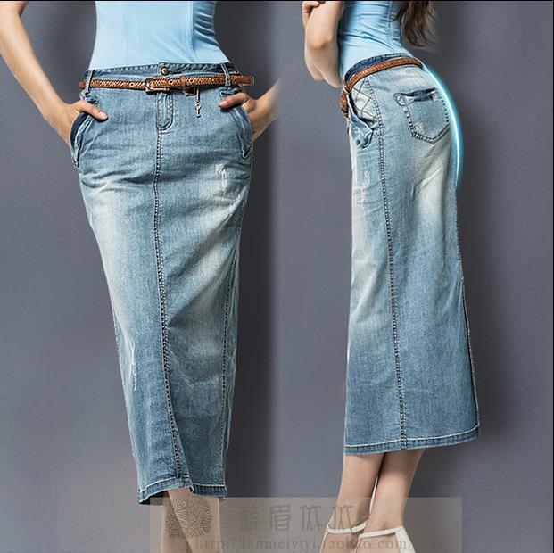 Long Denim Pencil Skirt - Skirts