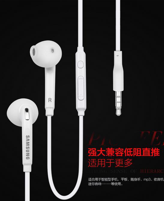 High quality good sound Brand New Headphone headset With Volume&Mic Earphone For Samsung Galaxy S2 S3 S4 S5 and ear phones(China (Mainland))
