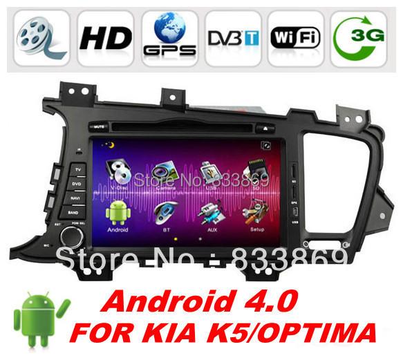 "2 Din Android 4.0 8 ""head unit car dvd gps navi for KIA K5 /Optima 2011-2012 1G RAM 4G Nand Flash CPU: A10 1GHZ free WIFI dongle(China (Mainland))"